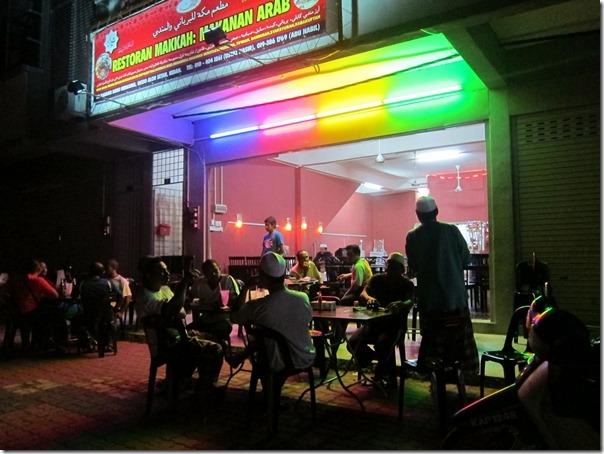 Restoran Mekah Juadah Ala Arab Di Alor Setar Jalan