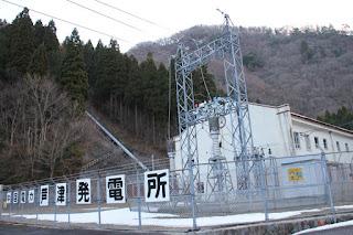 中国電力芦津発電所