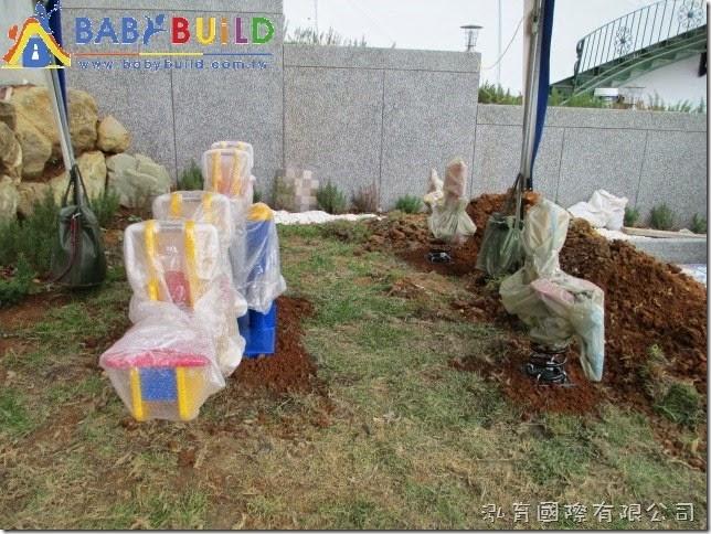 BabyBuild 蹺蹺板&搖搖樂新置工程