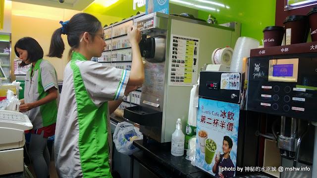 【食記】Fami x NISSEI全家霜淇淋幸福開賣!日本第一品牌的NISSEI日世霜淇淋機有這麼威? @新竹東區-全家便利商店-新竹竹科店 冰品 冰淇淋 區域 新竹市 旅行 日式 景點 東區 甜點 輕食 飲食/食記/吃吃喝喝