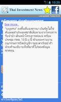 Screenshot of Thai Investment News