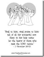 Totally Tots: In My Heart ~ 1 Chronicles 16:9-10