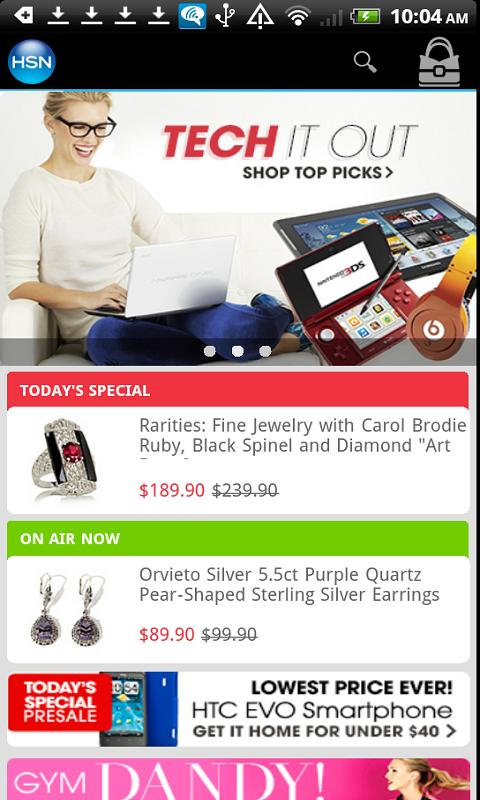 HSN Phone Shop App - screenshot