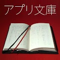 高野聖 icon