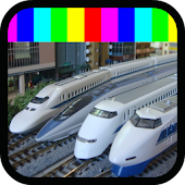 Subway Bullet Train Surf