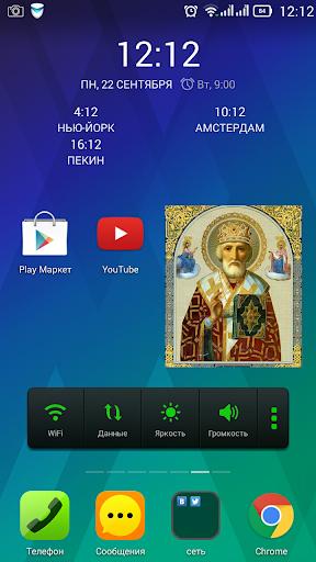 Иконы православных святых