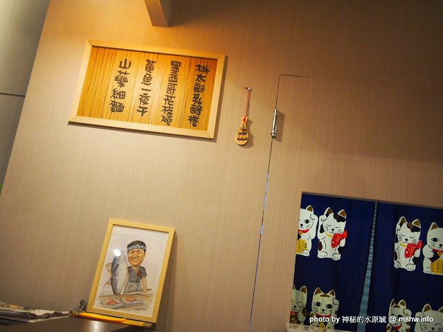 【食記】台中松陶居食屋創作料理@西區 : 尚稱平價的日式創意料理 區域 台中市 宵夜 居酒屋 日式 晚餐 海鮮 生魚片 蓋飯/丼飯 西區 飲食/食記/吃吃喝喝