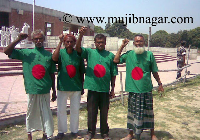 Mujibnagar-Government-Gad-of-Honer-Members-04-of-12.jpg