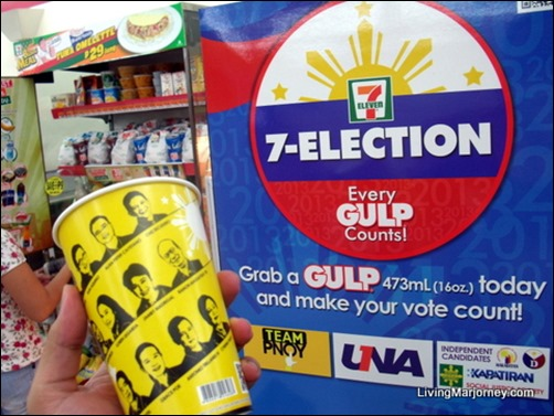 Gulp® and Vote to the 2013 Elections!