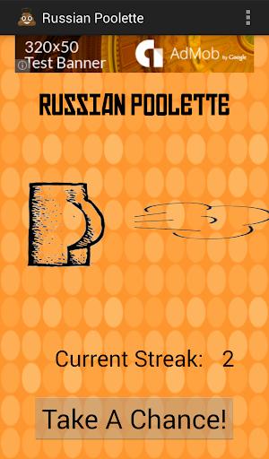 Russian Poolette