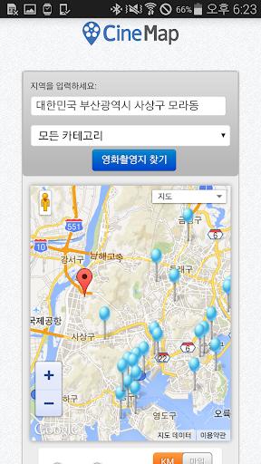 시네맵 - 부산영화지도서비스