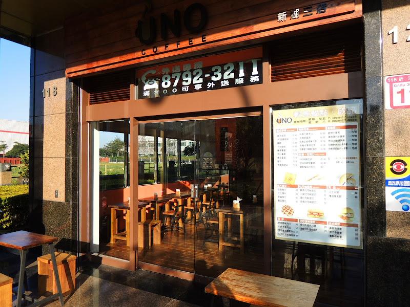 UNO COFFEE 舞弄咖啡館們口近照.jpg