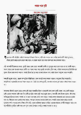 460+ Masud Rana Books PDF Free Download - PDF …