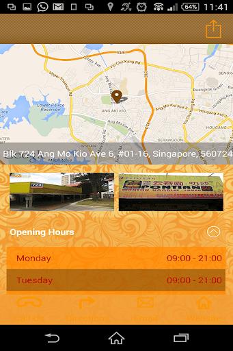 【免費商業App】Ong Mui Cheng-APP點子