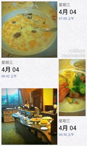 screenshot-1340460080744