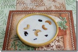 Aval Payasam - IMG_5097_thumb[4]