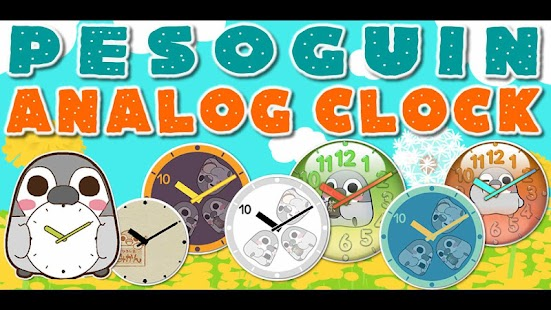 Pesoguin Analog Clocks Penguin- screenshot thumbnail