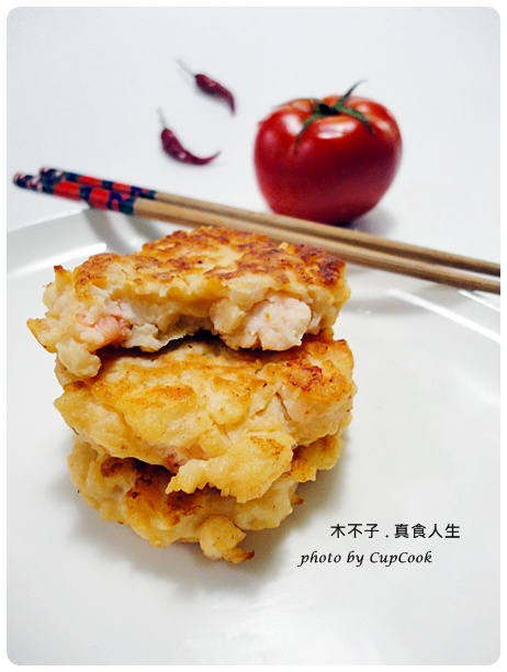 shrimp potato pancake (9)