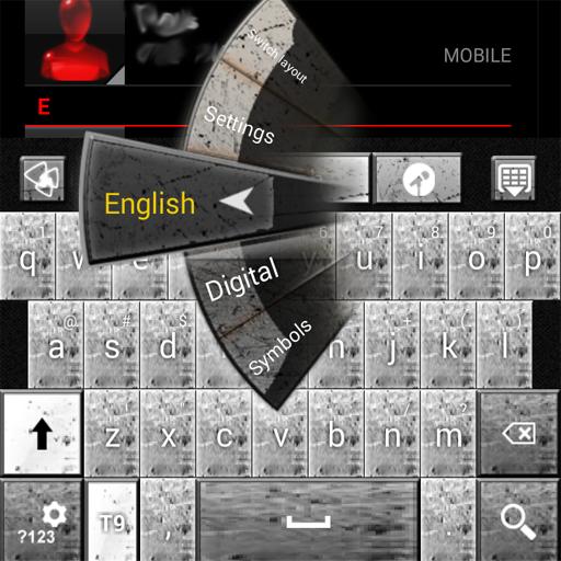 石GO输入法主题 個人化 App LOGO-硬是要APP