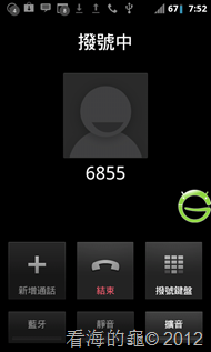 screenshot-1346586752890