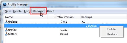 搶先下載Firefox 全新版Profile Manager 多帳號管理工具