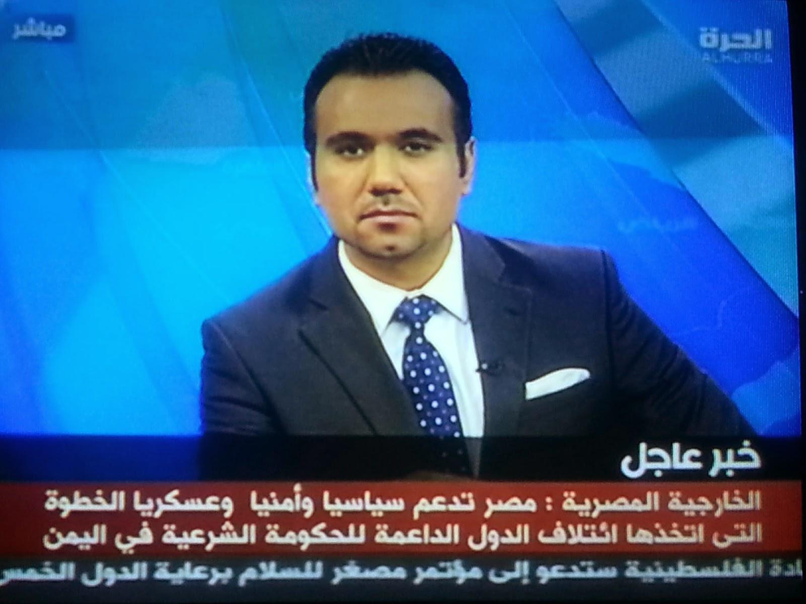 عاجل :مصر تعلن دعمها العسكري