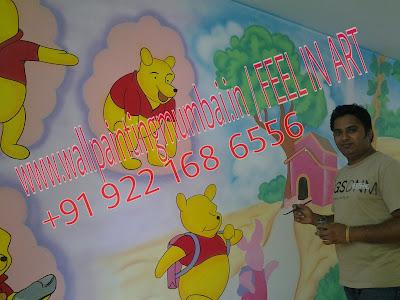 PRE SCHOOL CLASSROOM WALL PAINTING THANA / CHAMBUR / MUMBRA