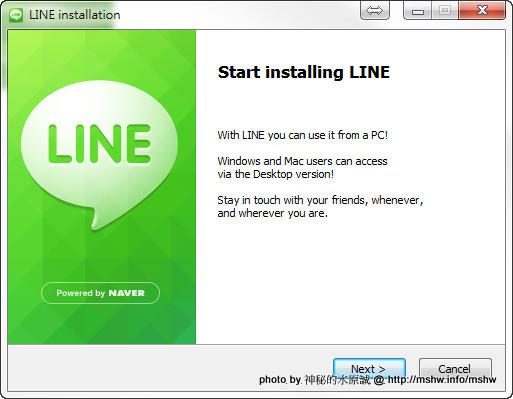 """【數位3C】這甚麼東西啊= ="""" ...讓人失望的Line PC版 3C/資訊/通訊/網路 行動電話 軟體應用 通信"""