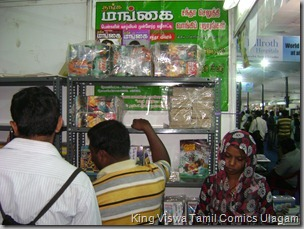 CBF Day 06 Photo 21 Stall No 372 PP New ComiRades inside the stall
