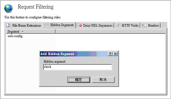 iis7_request_filter5