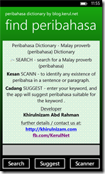 peribahasa-dictionary-windows-phone-free