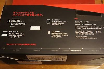 DSC02338.JPG