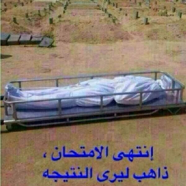 45a844950 موقع ام محمد للمرأة العربية: اللهم احسن خاتمنا