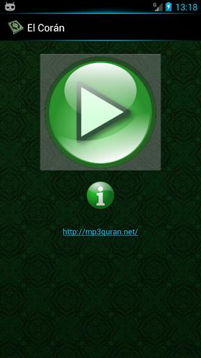 استماع القرآناستماع القرآن