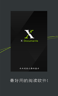 X documents