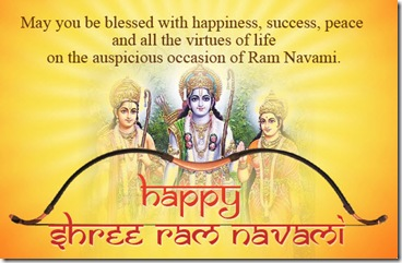 happy sri rama navami 2013