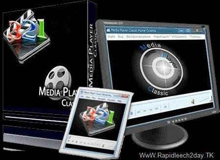 المكتبة الاشهر لبرامج الملتيميديا صوت و فيديو تضم البرامج الاكثر استخداما