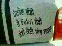 Fukri nadhi koi sambh sakda punjabi quote image