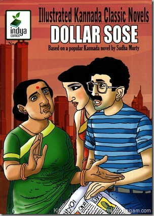 Indya Comics Issue No 4 Dollar Sose Cover