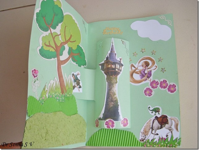Princess Pop Up card 2