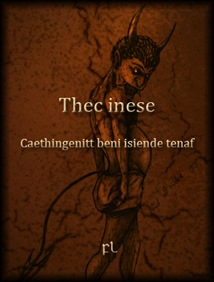 Thec Inese Cover