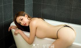Ugirls U216 Zhou Yan Xi 周妍希 [64P506M]