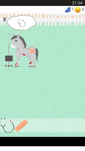 馬匹醫院遊戲