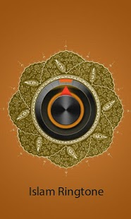 islamic ringtones - screenshot thumbnail
