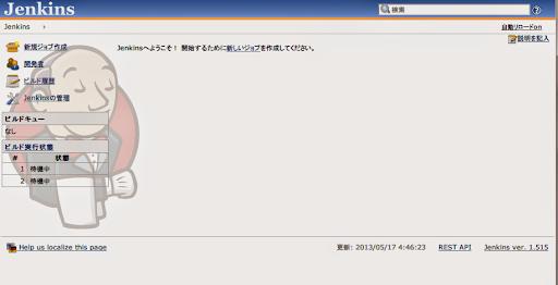 SnapCrab_NoName_2013-5-19_19-6-22_No-00.png