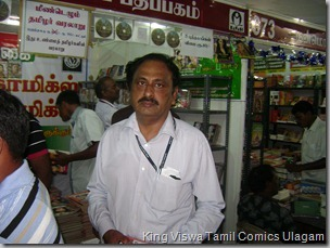 CBF Day 07 Photo 02 Stall No 372 This Bank Manager is an ardent Comics Fan