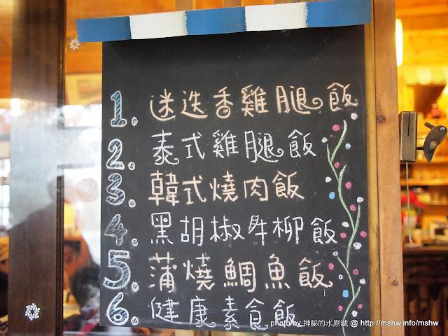 """環境OK但別對餐點抱有期待會更好! ~ 苗栗南庄蓬萊""""橄欖樹咖啡民宿"""" 下午茶 區域 南庄鄉 咖啡簡餐 苗栗縣 飲食/食記/吃吃喝喝"""