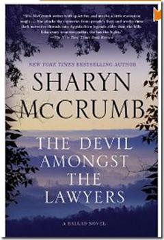 Sharon McCrumb