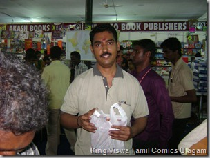 CBF Day 07 Photo 09 Stall No 372 Sundaravaradan Got CBS