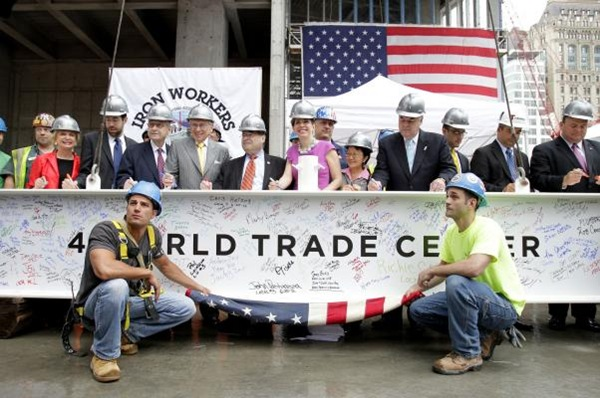 la ultima viga del World Trade Center